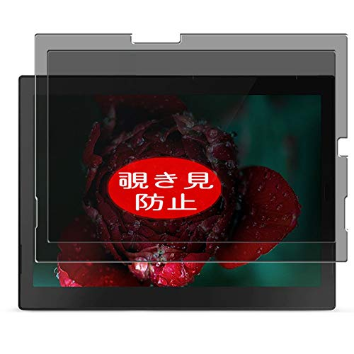 VacFun Anti Espia Protector de Pantalla, compatible con lenovo THINKPAD X1 TABLE 2018 13.0' 3RD GEN 13.3, Screen Protector Filtro de Privacidad Protectora(Not Cristal Templado) NEW Version