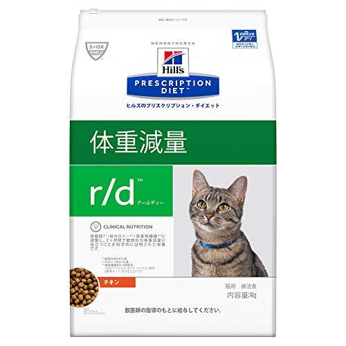 【療法食】 プリスクリプション・ダイエット キャットフード r/d アールディー チキン 4kg