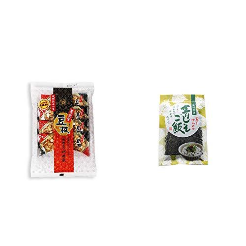 [2点セット] 飛騨銘菓「打保屋」の駄菓子 豆板(8枚入) ・薫りさわやか 青しそご飯(80g)