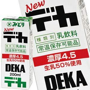 九州乳業 みどり牛乳 LL デカ 200ml紙パック×72本[24本×3箱][賞味期限:製造日より90日]【4〜5営業日以内に出荷】