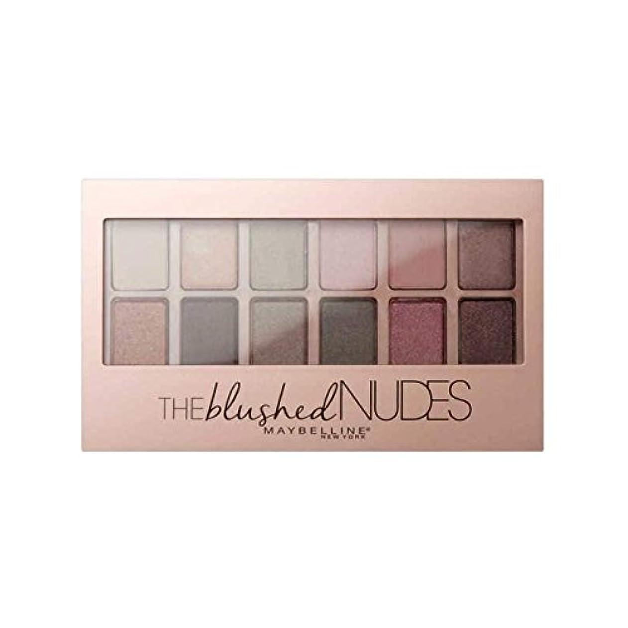子豚自治的ほめるMaybelline The Blushed Nudes Eyeshadow Palette - 赤面ヌードアイシャドウパレットをメイベリン [並行輸入品]