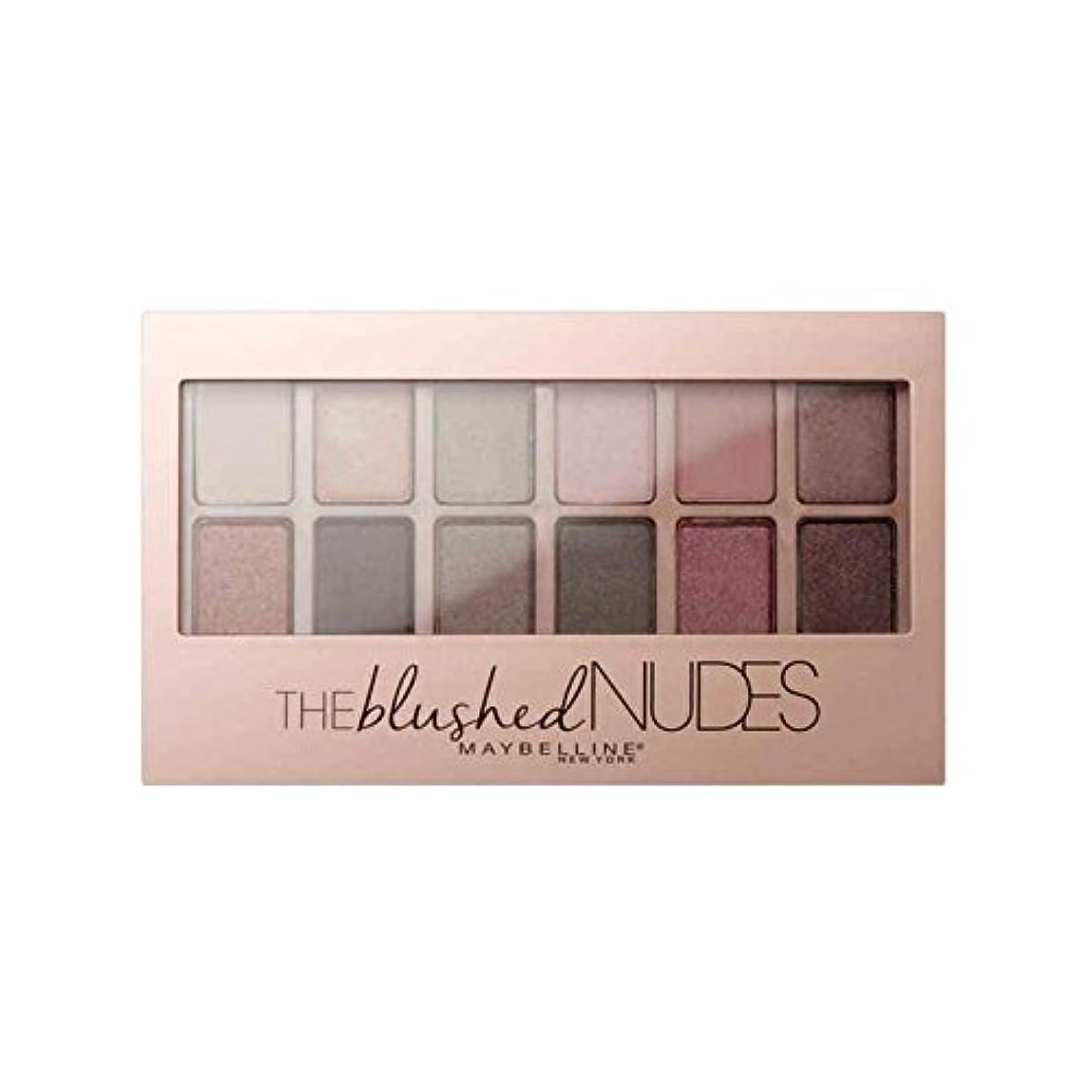 注入する重要な調子赤面ヌードアイシャドウパレットをメイベリン x2 - Maybelline The Blushed Nudes Eyeshadow Palette (Pack of 2) [並行輸入品]