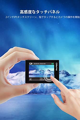 アクションカメラAKASOEK7000PRO水中カメラ4K高画質タッチパネル式WiFi接続手ぶれ補正40M防水リモコン付き170°広角ウェアラブルスポーツカメラ小型1050mAhバッテリー2個充電器付き長時間撮影アクションカムアクセサリー同梱