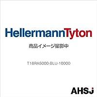 ヘラマンタイトン T18RA5000-BLU-10000 (1箱)