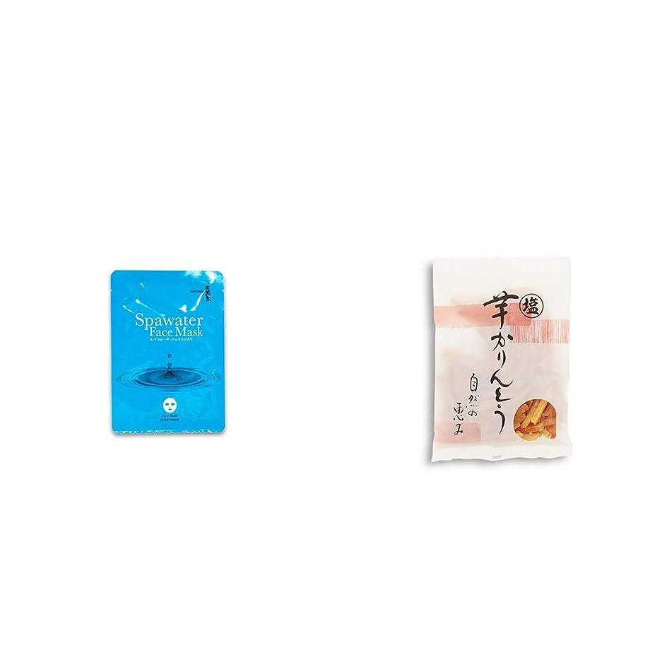煙返還ペッカディロ[2点セット] ひのき炭黒泉 スパウォーターフェイスマスク(18ml×3枚入)?塩芋かりんとう(150g)