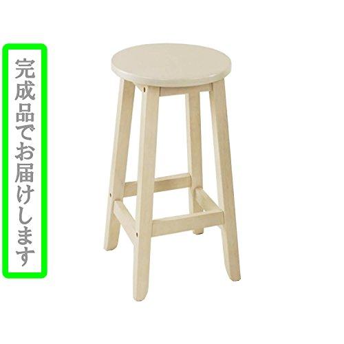 木製スツール H55cm (1, WH)