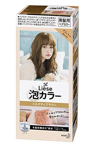 KAO Prettia Bubble Hair Color, Milktea Brown
