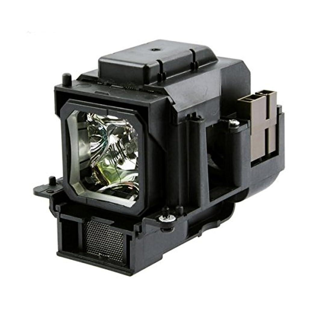 名門放送水っぽいDukane ImagePro 8767 アセンブリランプ プロジェクター電球内蔵