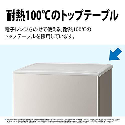 シャープSHARP冷蔵庫(幅48.0cm)128L2ドア(右開き)シルバー系SJ-H13E-S