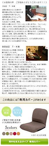 ヤマザキ『産学連携背中を支える美姿勢座椅子』