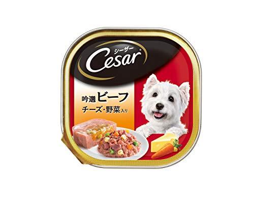 シーザー 成犬用 吟選ビーフ チーズ・野菜入り 100g×24個 (ケース販売) [ドッグフード・ウェット]