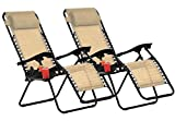 KEPLIN Set of 2 Heavy Duty Textoline Zero Gravity Chairs   Garden Outdoor Patio Sun Loungers   Folding Reclining Chairs  Lounger Deck Chairs (CREAM)