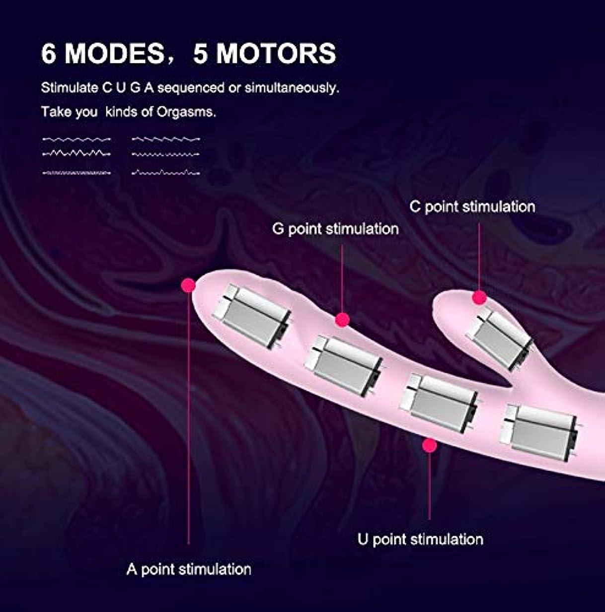 モールス信号ピッチャー補うWJPCR 手持ち型のバイブレーターの電気再充電可能な防水背部マッサージ、安心のためのコードレス多速度ボディマッサージ