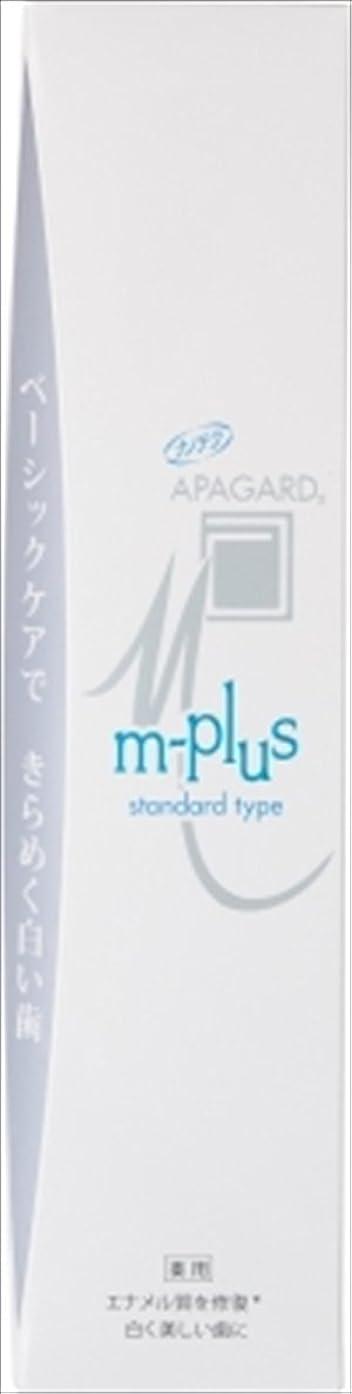 コミットメント渦メロディアスアパガードMプラス125G × 3個セット
