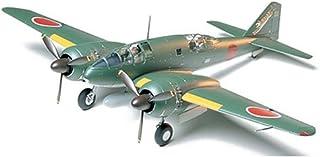 Amazon.es: maquetas aviones - Tamiya