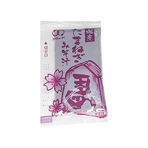 アミュード 生タイプ味噌汁 12g 50食セット インスタント 国産玉ねぎみそ汁