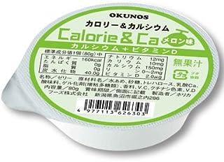 オクノス カロリー&カルシウム 24コセット メロン味 [IK在品]