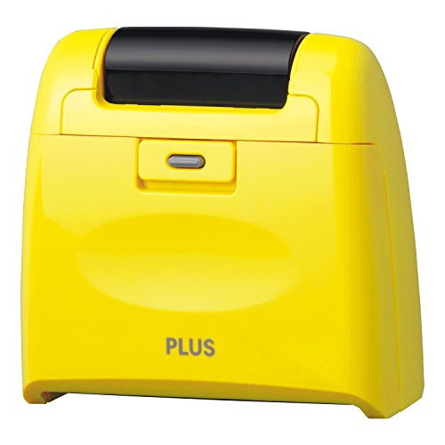PLUS Kespon Guard Your Id Roller Stamp Yellow