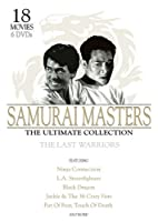 Samurai Masters: Ultimate Collection [Import USA Zone 1]