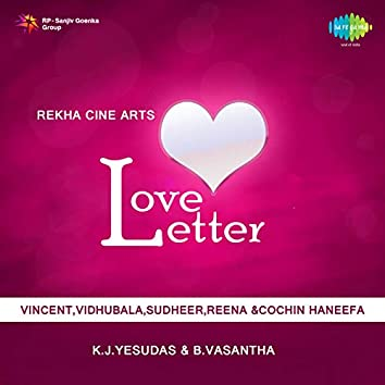 "Madhuram Thirumadhuram (From ""Love Letter"") - Single"
