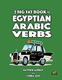best arabic grammar books