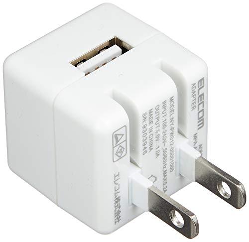 エレコム スマートフォン用AC充電器/CUBE/1A/USB1P/ホワイト
