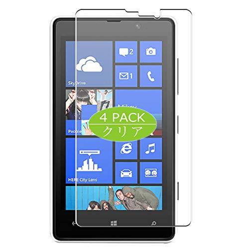 Vaxson 4 pellicole protettive compatibili con Nokia Lumia 820, pellicola protettiva per lo schermo, in TPU senza bolle, non in vetro temperato