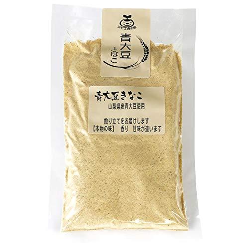 皮あり 青大豆 きな粉 120g 山梨県富士吉田産 有機栽培 無添加