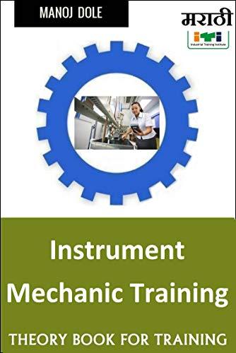 Instrument Mechanic Training Marathi: मराठी Theory Book (Marathi Edition)