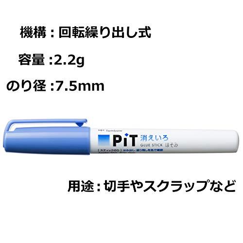 トンボ鉛筆スティックのり消えいろピットほそみPT-PC