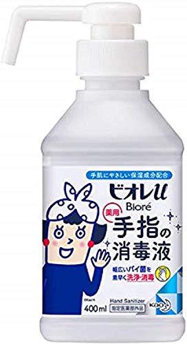 【まとめ買い】ビオレu手指の消毒スプレースキットガード置き型本体 ×2セット