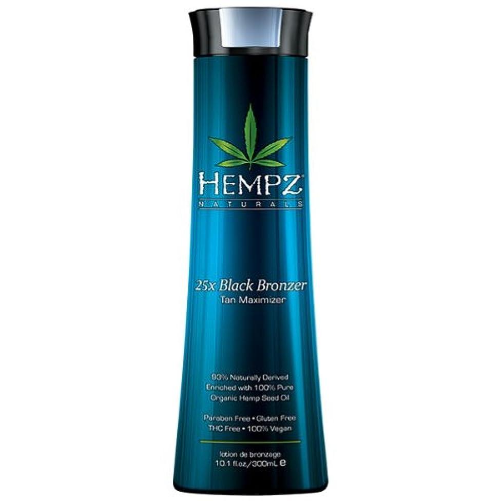Hempz 25x Black Bronzer Tan Maximizer, 10.1 Fluid Ounce