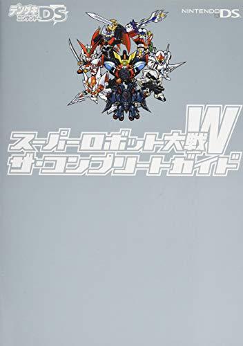 スーパーロボット大戦W ザ・コンプリートガイド