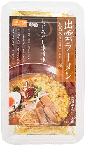 しじみだしラーメン(味噌)2食