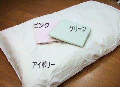 ノーブランド品 日本製 エコテックス認証 綿 お昼寝ふとん ベビー布団 敷き布団カバー 70×120cm ベージュ