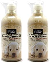 Alpha Dog Series All Natural Anti Itch Oatmeal Shampoo + Conditioner for Dogs | Hypoallergenic Soothing Relief for Dry, Itchy, Bitten or Allergy Damaged Skin (Pack of 2)