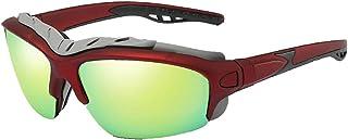 Ketamyy Gafas de Sol Polarizadas Hombre Mujer Gafas Conducción Deportes Ciclismo Correr Pesca Anti-deslumbramiento Protección UV400
