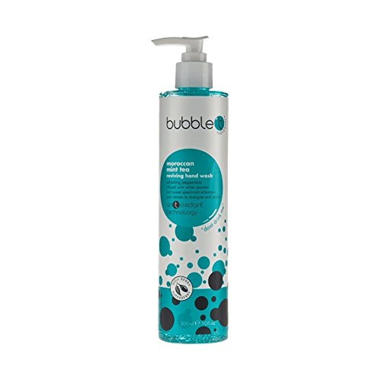 電話に出る食用警報バブルトン手洗いモロッコミント300ミリリットル - Bubble T Hand Wash Morrocan Mint 300ml (Bubble T) [並行輸入品]