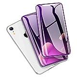 iphone 11 ガラスフィルム ブルーライト iphone Xr フィルム 強化ガラス iphoneXR/11 全面保護 フィルム アイフォンXR 用 ブルーライトカット フィルム (2枚セット/6.1インチ) 旭硝子/気泡ゼロ/割れない/視力を保護