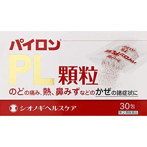 【指定第2類医薬品】パイロンPL顆粒 30包
