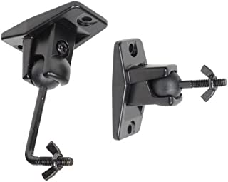 VideoSecu One Pair Black Universal Satellite Speaker Mount Bracket for Wall and Ceiling, fits Keyhole and Thread Hole with 1/4 20 Threads, 4mm and 5mm 1ST