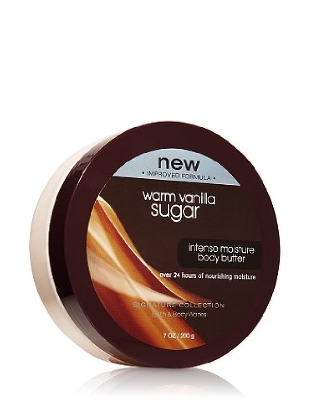 不道徳ロードされた和らげるバス&ボディワークス ウォームバニラシュガー ボディバター Warm Vanilla Sugar Intense Moistuer Body Butter 7オンス 並行輸入品
