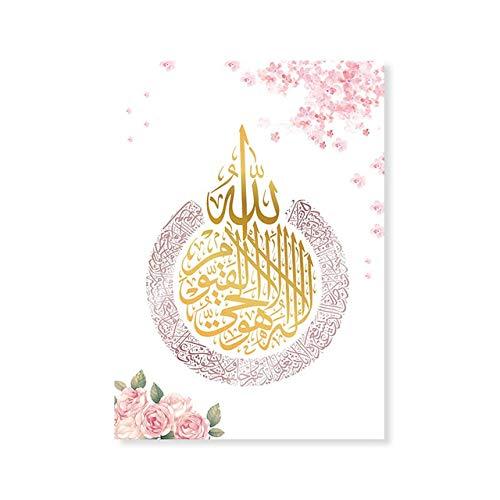 Arte de la pared islámica Fondo musulmán Lienzo Pintura Impresión de carteles Sala de estar Decoración del hogar 40x50cm