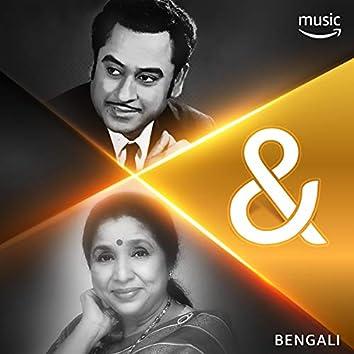 Kishore Da & Asha: TOGETHER (Bengali)