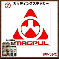⑦ マグプル MAGPUL カッティングステッカー ペリカン 車などに (レッド, 15x14.5cm 1枚)