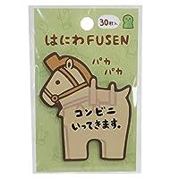 [付箋]はにわ FUSEN/馬形はにわ カミオジャパン 30枚綴り おもしろ文具 グッズ 通販