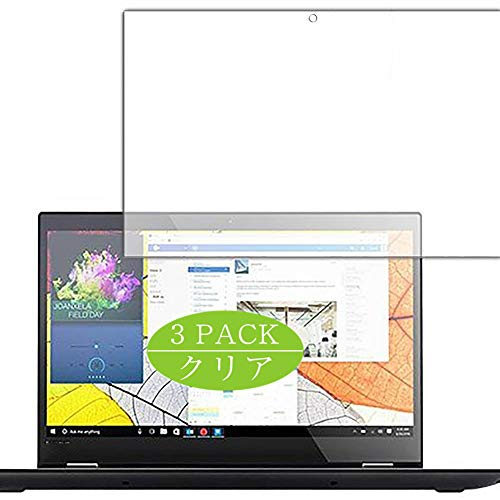 Vaxson 3-Pack Screen Protector Compatible with Lenovo IdeaPad Flex 5 15' 2-in-1 (1570), HD Film Protector [NOT Tempered Glass] Flexible Protective Film