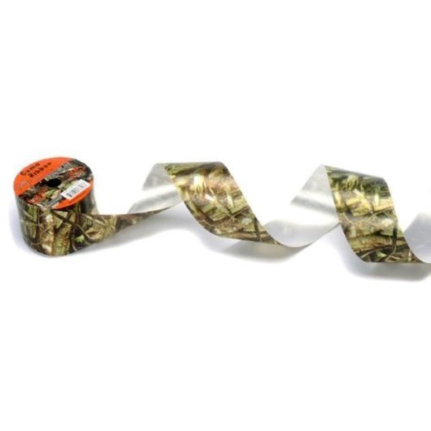Hunting High Definition Camo Poly Ribbon (2.25