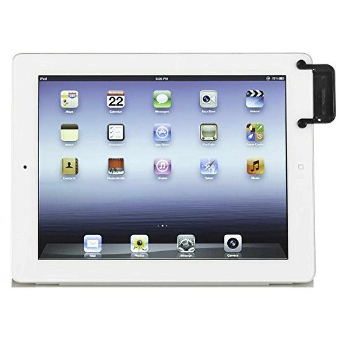 SOUNDBENDER 2.0 Easy-Fit Magnetic Sound Enhancer for iPad 2 & iPad 3 & iPad 4 - BLACK