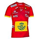 JOMA SPORT 1ª Camiseta Oficial de la Selección Española de Balonmano Roja (XS)